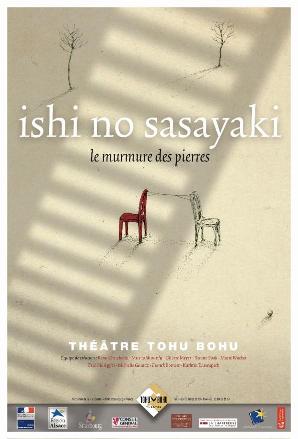 TB-ishi-affiche-N°3